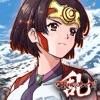甲鉄城のカバネリ -乱- iPhone / iPad