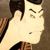 浮世絵壁紙 - 美しい日本画ギャラリー - iPhoneアプリ