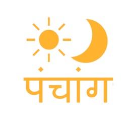 Hindi Calendar and Utilities