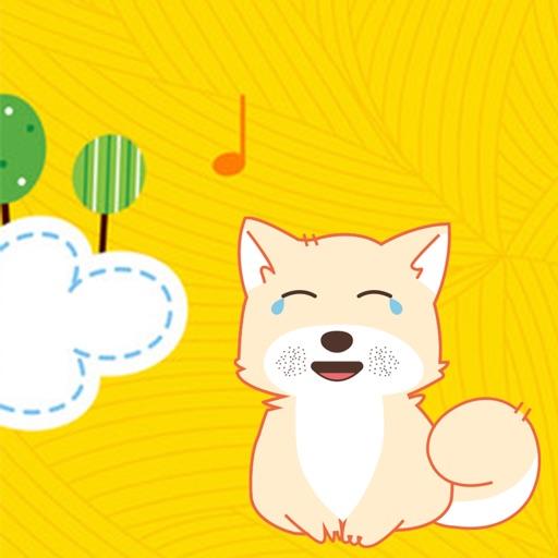 纯情可爱忠犬-爱犬