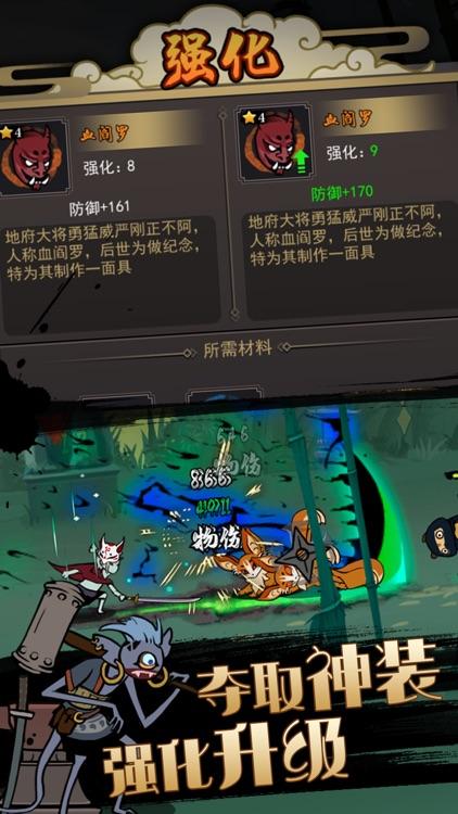 琉生传 screenshot-2