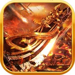 屠龙傲世:战神传说