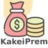 SUIZHE LI - Kakei Prem: 지출 수입 예산 자산의 가계부 アートワーク