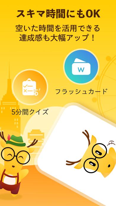 英語や韓国語を学ぼう - LingoDeerのおすすめ画像7