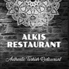 Alkis G-mapps.com