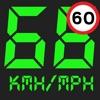 スピードメーターmphデジタルディスプレイ - iPhoneアプリ