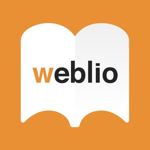 Weblio英語辞書-英単語が正確にわかる英和辞典/和英辞典