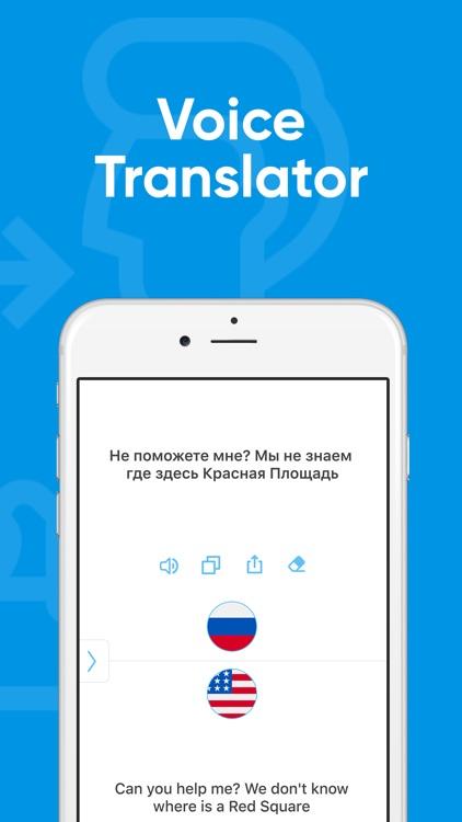 Language Translator: Easy・Fast