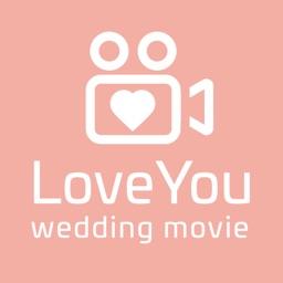 LoveYou-結婚式ムービー作成