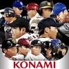 プロ野球スピリッツA - iPadアプリ