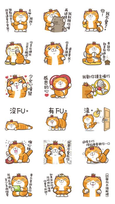 白爛貓17 - 三八阿花一朵花 Screenshot