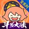 腾讯动漫-斗罗大陆全系列