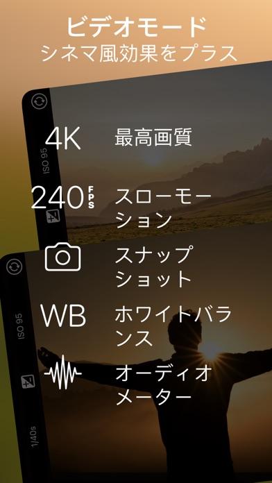 ProCamera. プロ ポートレートカメラ紹介画像8