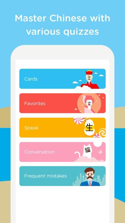 Chineasy: Learn Chinese easily screenshot-7
