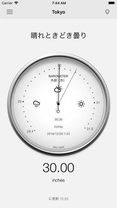 バロメーター - 大気圧 screenshot1