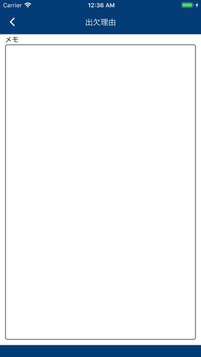出席簿のおすすめ画像7