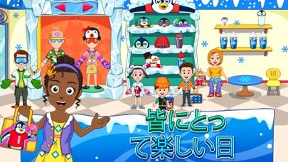 My Town : ICEE™ Amusement Parkのおすすめ画像5