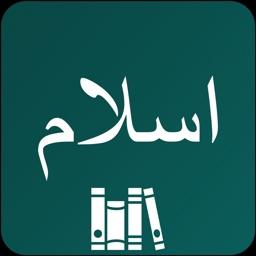 islam one | Tafseer | Hadith
