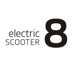E Scooter 8