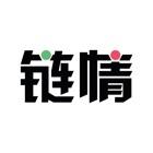链情 icon