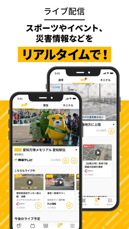 Locipo(ロキポ) screenshot-4