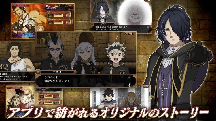 ブラッククローバー 夢幻の騎士団 screenshot-4