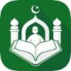 イスラム教徒 と コーラン プロ - 礼拝時間 と アザーン