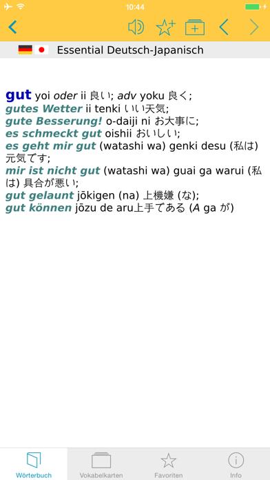 Japanisch Deutsch Wörterbuchのおすすめ画像1