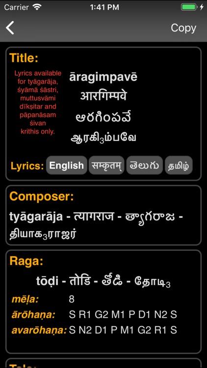 KrithiBook screenshot-3