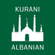 Albanian Quran Offline