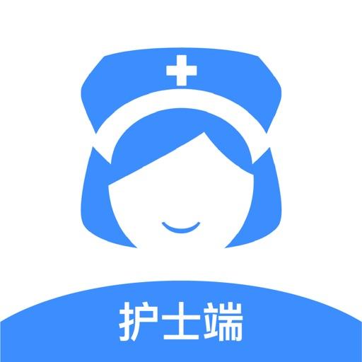 护士小鹿护士端