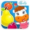 宝宝爱学习-0岁~3岁宝宝学习识物的教育游戏