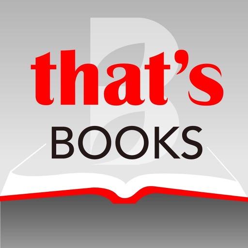 ThatsBooks