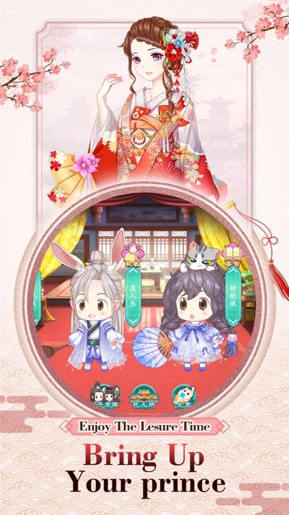 大清格格-后宫养成游戏 screenshot-4