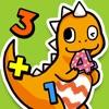 ギザギ算 - iPhoneアプリ