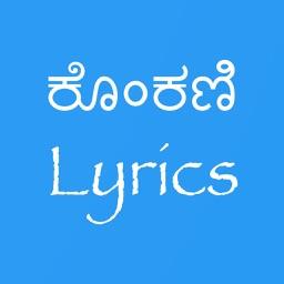 Konkani Lyrics