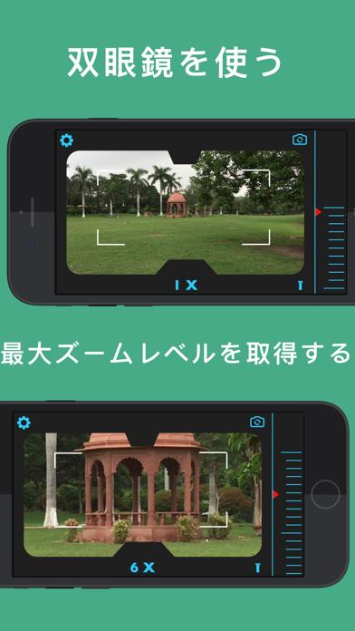 高度計GPS - ハイキングとトレッキング ScreenShot4