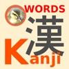 Kanji WORDS