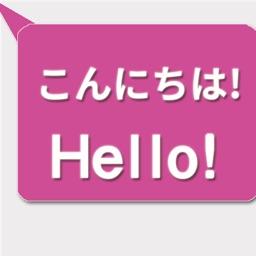 JapaneseSharingApps