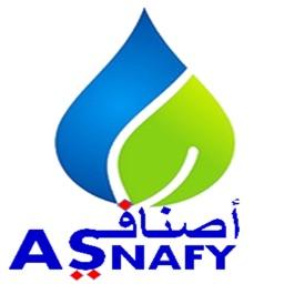 Asnafy أصنافي