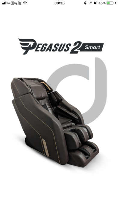 点击获取Pegasus2 Smart