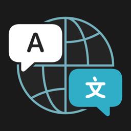 Ícone do app Traduzir