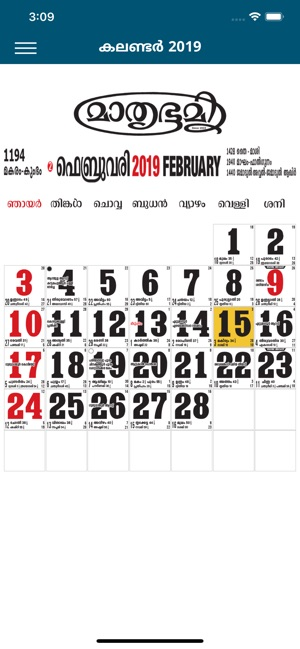 Mathrubhumi Calendar 2019 on the App Store