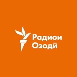 Радиои Озодӣ