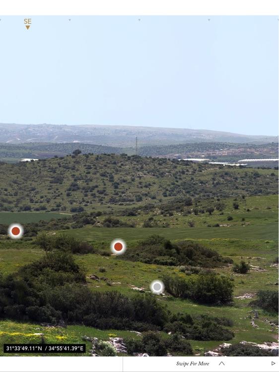 Beit Lehi screenshot-3