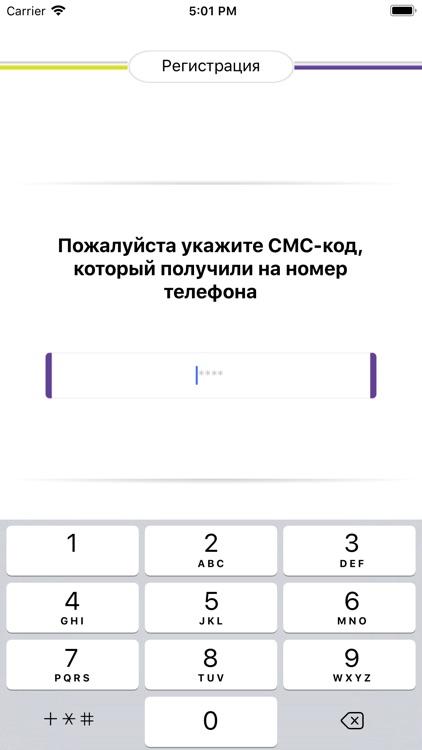 Kreditomat.kz