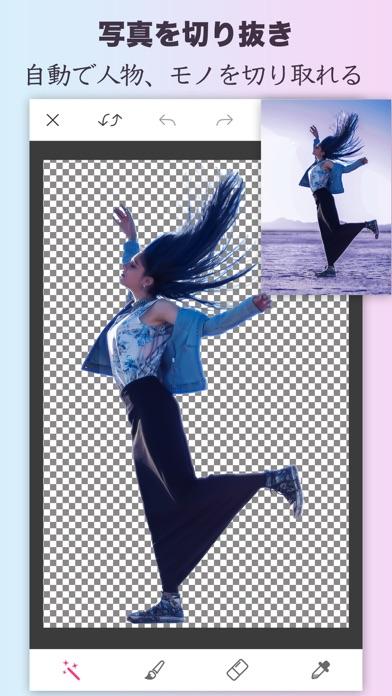 写真文字入れ&コラージュ加工 - Perfect Image ScreenShot3
