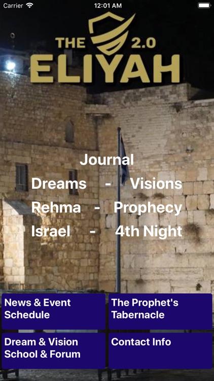 The Eliyah 2.0