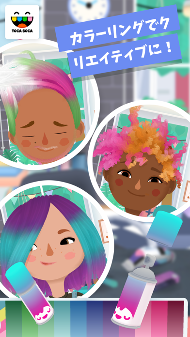 Toca Hair Salon 3 screenshot1