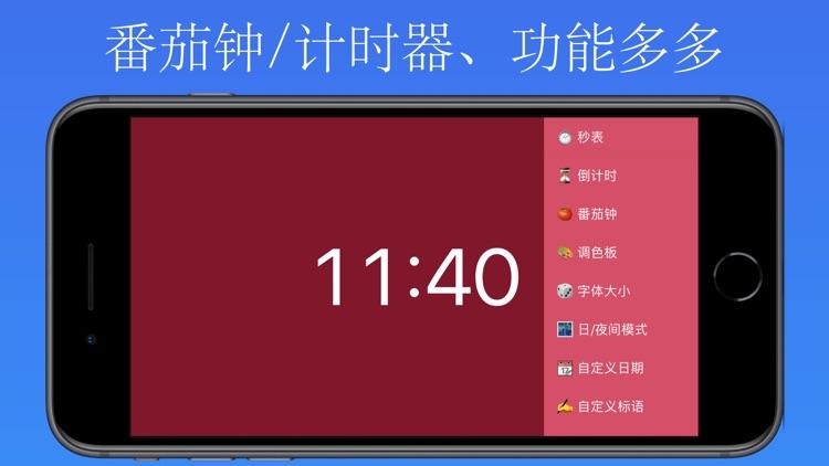 AClock - Digital Flip Clock screenshot-3